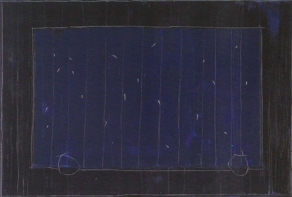 Mirando la noche II - Estrella Campón Álvarez