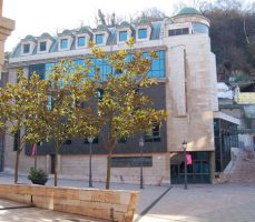 Conservatorio de música del valle del Nalón en Sama de Langreo