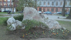 Monumento a Armando Palacio Valdés Parque Dorado Sama de Langreo