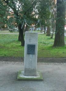 Monumento Mujer Parque Dorado Sama de Langreo