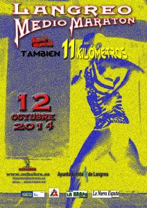 Medio Maratón y 11Km @ Langreo | Langreo | Principado de Asturias | España