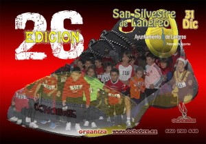 XXVI San Silvestre de Langreo @ Langreo | Langreo | Principado de Asturias | España