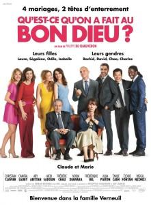 Cine: Dios mío, ¿pero qué te hemos hecho? @ Nuevo Teatro de La Felguera | Langreo | Principado de Asturias | España