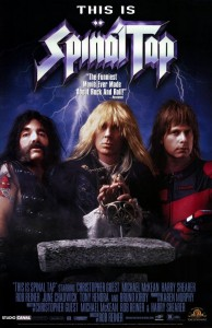 Cine Art Creation: This is Spinal Tap