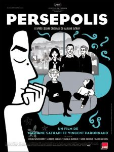 Cine - Anima Langreo: Persépolis @ Cine Felgueroso | Langreo | Principado de Asturias | España