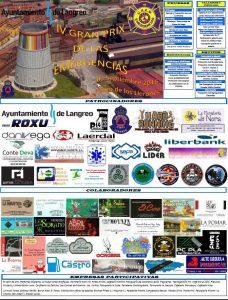 IV Gran Prix de las emergencias @ Paseo de los Llerones | Langreo | Principado de Asturias | España