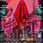 FIC Xixón: Una novia de Shanghai