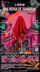 FIC Xixón: Una novia de Shanghai @ Nuevo Teatro de La Felguera | Langreo | Principado de Asturias | España