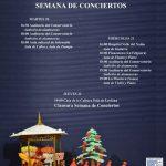 Conciertos del Conservatorio – Navidad 2016