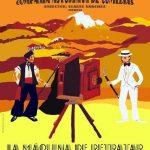 Teatro: La máquina de retratar