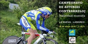 Campeonato de Asturias Contrarreloj Cronoescalada @ La Nueva | Principado de Asturias | España
