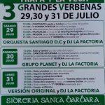 Fiestas de Trapa y La Vega 2017