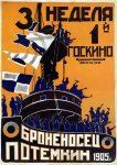 Cine: El acorazado Potemkin