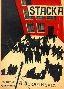 Cine: La huelga @ Cine Felgueroso | Langreo | Principado de Asturias | España