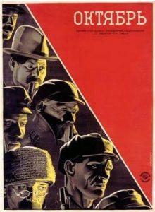 Cine: Octubre @ Cine Felgueroso | Langreo | Principado de Asturias | España