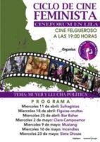 II Ciclo de cine feminista Cinefórum en Lila Langreo 2018