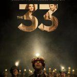 Cine Los 33