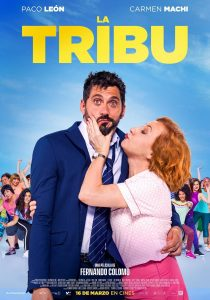 Cine: La tribu @ Cine Ideal