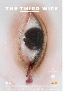 Cine: La tercera esposa @ Nuevo Teatro de La Felguera
