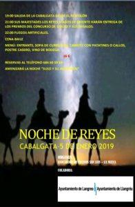 Cabalgata de Reyes en La Nueva 2019 @ La Nueva