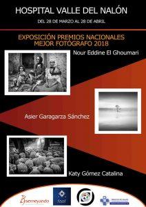 Exposición fotográfica: Premios nacionales mejor fotógrafo 2018 @ Hospital Valle del Nalón
