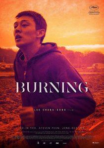 Cine: Burning (V.O.S.E.) @ Nuevo Teatro de La Felguera