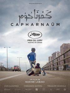 Cine: Cafarnaúm (V.O.S.E.) @ Nuevo Teatro de La Felguera