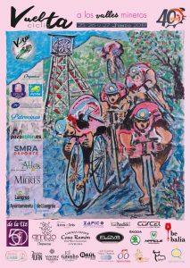 Vuelta ciclista a los Valles Mineros cadete 2019 @ Langreo