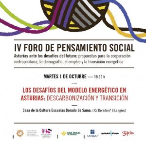 """VI Foro de pensamiento social @ Casa de Cultura """"Escuelas Dorado"""""""