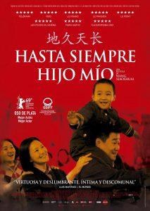 Cine: Hasta siempre, hijo mío (V.O.S.E.) @ Cine Felgueroso