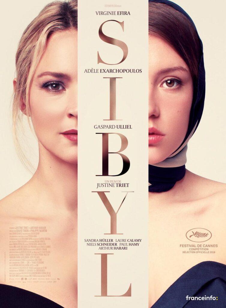 Cine: El reflejo de Sibyl